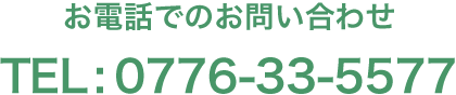 0776335577